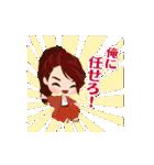 天下統一恋の乱~Love Ballad~ 其ノ三(個別スタンプ:12)