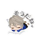 天下統一恋の乱~Love Ballad~ 其ノ三(個別スタンプ:15)