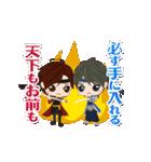 天下統一恋の乱~Love Ballad~ 其ノ三(個別スタンプ:18)