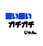 競馬用スタンプver.1(個別スタンプ:09)