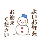 年末年始*大人の冬のご挨拶*お祝いと感謝(個別スタンプ:18)
