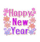 年末年始*大人の冬のご挨拶*お祝いと感謝(個別スタンプ:29)