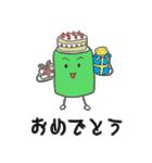 魔剤くん3(個別スタンプ:02)