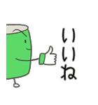 魔剤くん3(個別スタンプ:03)