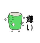 魔剤くん3(個別スタンプ:05)