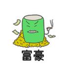 魔剤くん3(個別スタンプ:06)