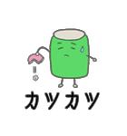 魔剤くん3(個別スタンプ:07)