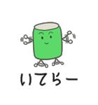 魔剤くん3(個別スタンプ:08)