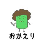 魔剤くん3(個別スタンプ:09)