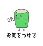 魔剤くん3(個別スタンプ:10)