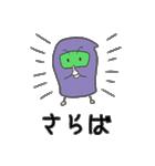 魔剤くん3(個別スタンプ:11)