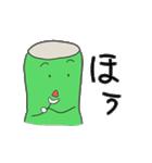 魔剤くん3(個別スタンプ:12)