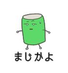 魔剤くん3(個別スタンプ:13)