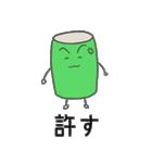 魔剤くん3(個別スタンプ:15)