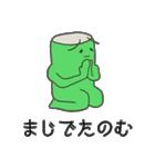 魔剤くん3(個別スタンプ:16)
