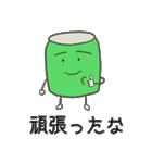 魔剤くん3(個別スタンプ:18)