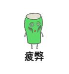 魔剤くん3(個別スタンプ:19)