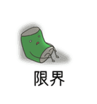 魔剤くん3(個別スタンプ:20)