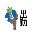魔剤くん3(個別スタンプ:23)