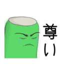 魔剤くん3(個別スタンプ:25)