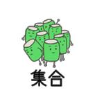 魔剤くん3(個別スタンプ:26)