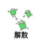 魔剤くん3(個別スタンプ:27)