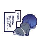 ゆるオタ男子-ミニver.-(個別スタンプ:12)
