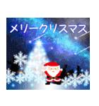 大人のクリスマス 冬の日常とお正月(個別スタンプ:01)