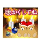 大人のクリスマス 冬の日常とお正月(個別スタンプ:03)