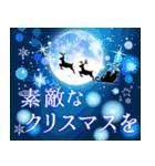 大人のクリスマス 冬の日常とお正月(個別スタンプ:04)