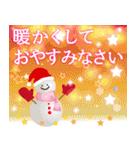 大人のクリスマス 冬の日常とお正月(個別スタンプ:05)