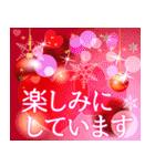 大人のクリスマス 冬の日常とお正月(個別スタンプ:07)