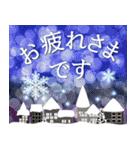 大人のクリスマス 冬の日常とお正月(個別スタンプ:09)