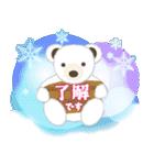 大人のクリスマス 冬の日常とお正月(個別スタンプ:11)