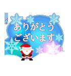 大人のクリスマス 冬の日常とお正月(個別スタンプ:14)