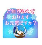 大人のクリスマス 冬の日常とお正月(個別スタンプ:18)