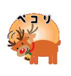 大人のクリスマス 冬の日常とお正月(個別スタンプ:25)