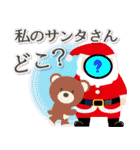 大人のクリスマス 冬の日常とお正月(個別スタンプ:27)