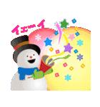 大人のクリスマス 冬の日常とお正月(個別スタンプ:29)