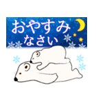 大人のクリスマス 冬の日常とお正月(個別スタンプ:32)