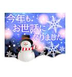 大人のクリスマス 冬の日常とお正月(個別スタンプ:36)