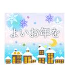 大人のクリスマス 冬の日常とお正月(個別スタンプ:37)