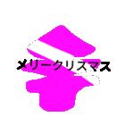 merryChristmasyoshi(個別スタンプ:04)