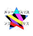 merryChristmasyoshi(個別スタンプ:05)