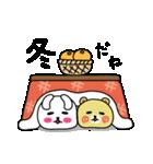 うさ子 with くまごろう 3~冬~(個別スタンプ:1)