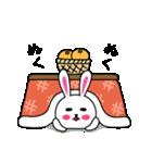うさ子 with くまごろう 3~冬~(個別スタンプ:2)