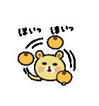 うさ子 with くまごろう 3~冬~(個別スタンプ:3)