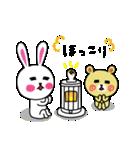 うさ子 with くまごろう 3~冬~(個別スタンプ:4)