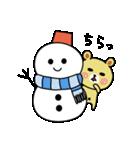 うさ子 with くまごろう 3~冬~(個別スタンプ:8)