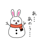 うさ子 with くまごろう 3~冬~(個別スタンプ:9)